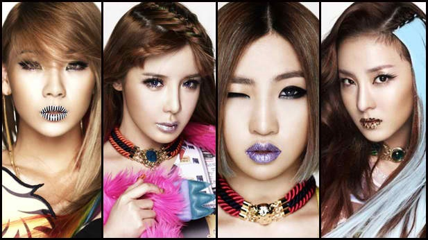 2NE1 - Hot To Anyone